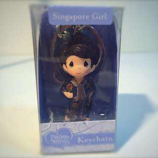 🚚 ❗️FREE MAIL❗️ Exclusive 'Singapore Girl' Precious Moments Doll Keychain - FREE REGISTERED DELIVERY!