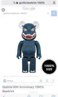Godzilla bearbrick 1000%