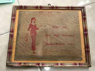 Vintage Malay Tailor Sign