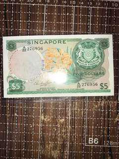 $5 1 piece
