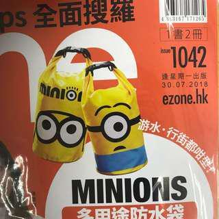 Minions 5L 防水袋 Ezone