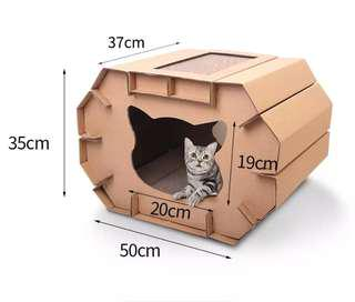 Cat nest closed corrugated paper cat teaser toy house