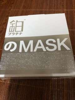 鉑金mask(5片)