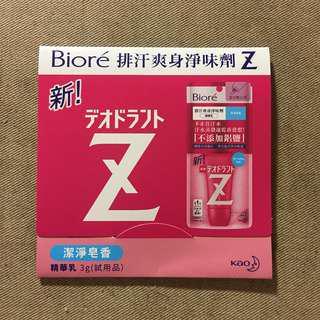 Biore 蜜妮 排汗爽身 淨味劑 3g 潔淨皂香 精華乳