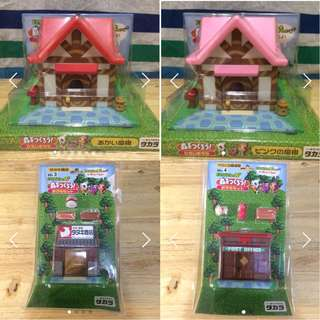 (Custom Listing for pastelphan) Animal Crossing playsets and figures