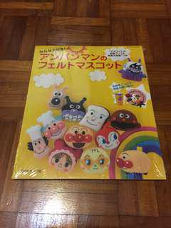 Anpanman craft book