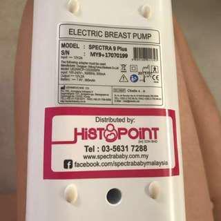 Spectra 9 plus breast pump