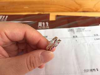 周生生 18K 750 白色黃金鑽石戒指