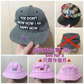 🈹 (半價出售)Tee top/bag/hat