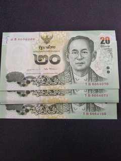Thailand 2016 Rama 9 20 Baht banknote 30 pcs running number UNC