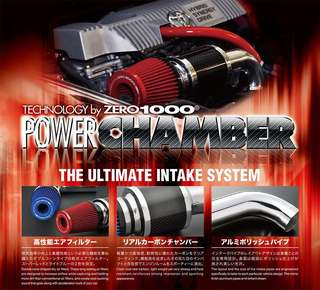 Zero1000 power chamber type 2 Air intake for Honda R16/18 engine (Civic FD1,4, Stream RN8/R20A)