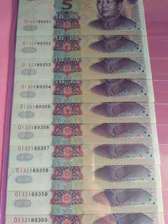 2005年中國人民銀行.第五套人民幣伍圓数字冠10連號:0132189351一0132189360