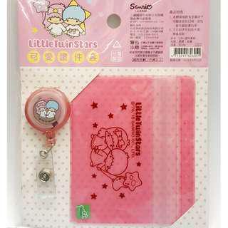 Sanrio Little Twin Stars 雙子星卡套連伸縮扣