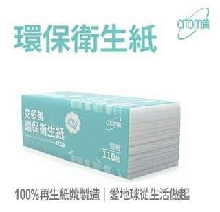 🚚 正隆紙業環保衛生紙(110抽x72包)