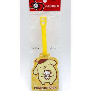 Sanrio Pom Pom Purin 布丁狗卡式姓名吊牌
