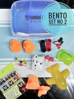 Bento Starter Set Boy