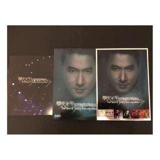 學友光年世界巡迴演唱會 4 DVD Boxset