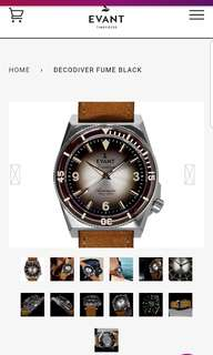 Evant Decodiver with black fume dial and brown bezel - no trades pls.