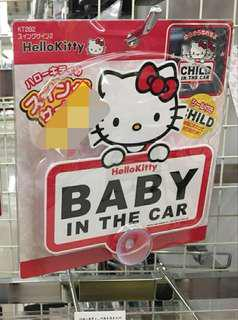 Hello Kitty baby in the car