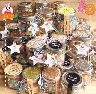 Tailor-made candy 純手工糖 回禮禮物 散水餅