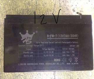 12V7AH/20HR Valve Regulated Lead Acid Rechargeable Battery for Ride On Cars