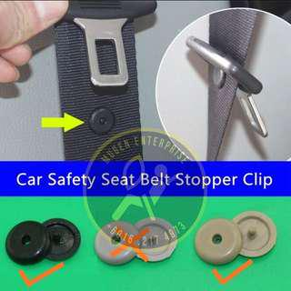 Seat belt stopper clip produa proton kia honda hyundai toyota bmw benz audi