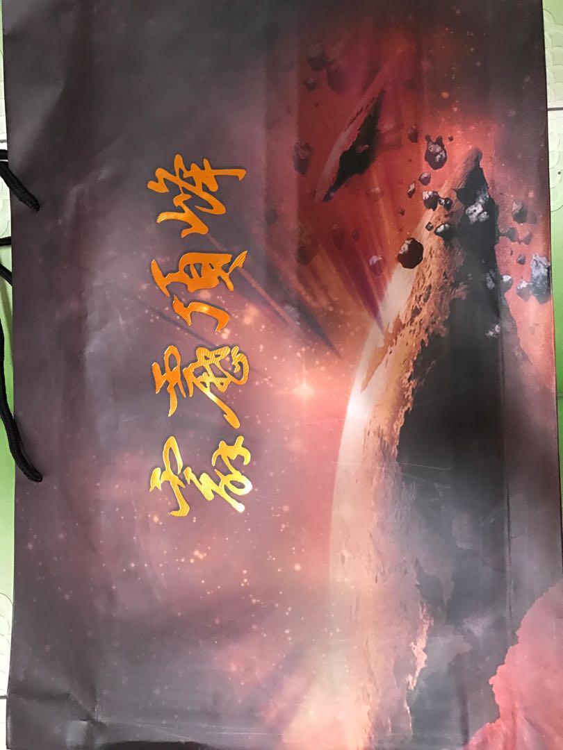 霹靂布袋戲-霹靂頂峰(悠遊精品吊飾,同等於悠遊卡功能)