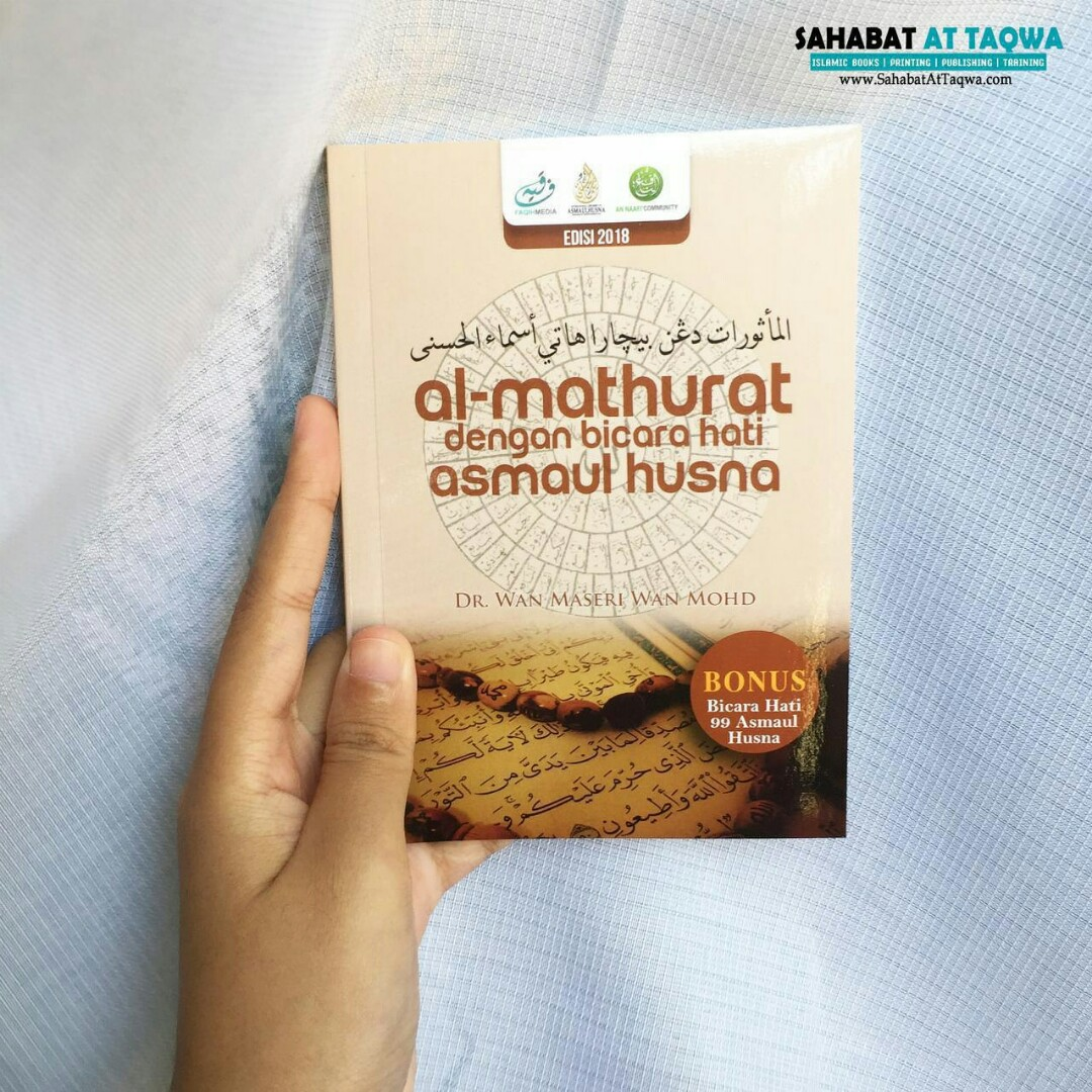 Al Mathurat Dengan Bicara Hati Asmaul Husna Books Stationery