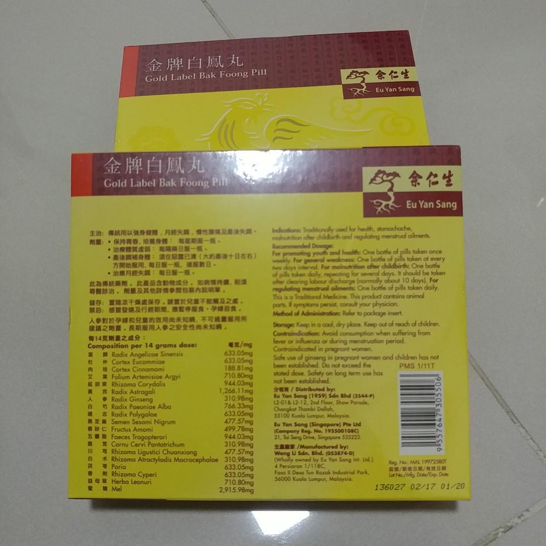 Gold Label Bak Foong Pill