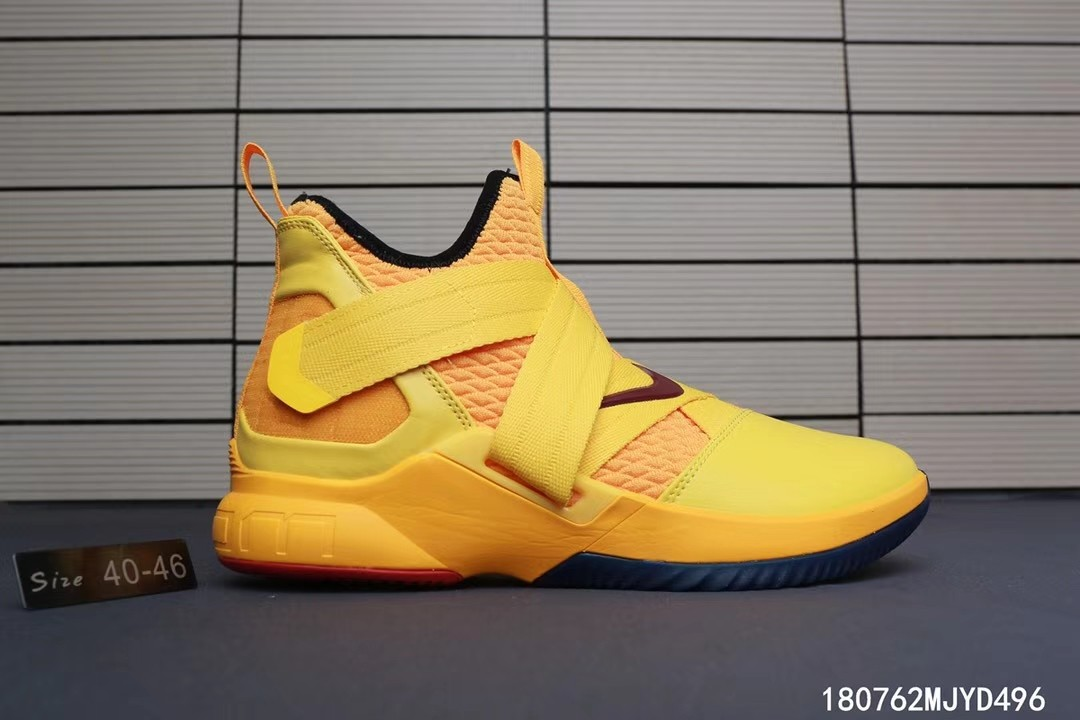 afca4d49129 NIKE LEBRON SOLDIER XII SFG SHOES  SNEAKERS