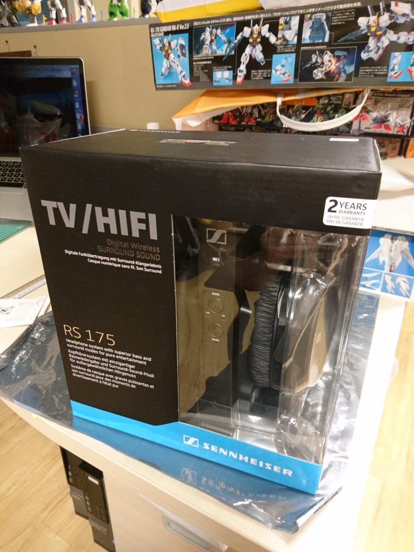 Sennheiser Rs175 Wireless Headphone Tv Hifi Electronics Audio On