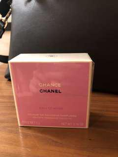 Authentic chanel chance Perfume cushion