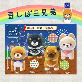 日版豆柴三兄弟公仔☆BIG! 日本直送 Amuse/豆太郎/弟子/八哥/黑柴/柴犬/dog/shiba/plush/soft toy/kids doll