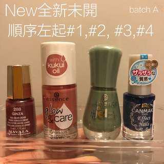 Nail color 指甲油 出清 藍綠粉紫紅