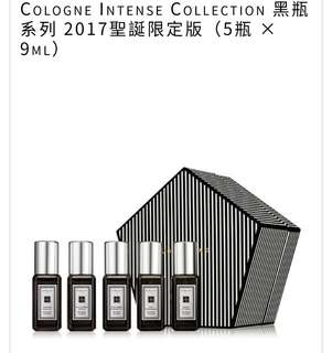 [全新有盒] Jo Malone Christmas Intensive Set