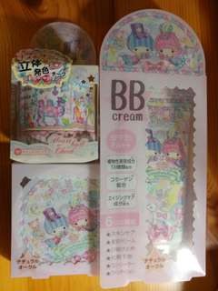 [3件set 全新有盒] Econeco - BB Cream, Compact Foundation, Blush