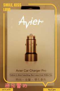 🚚 ( 🚩出清!)Avier 3.4A 雙孔金屬車充