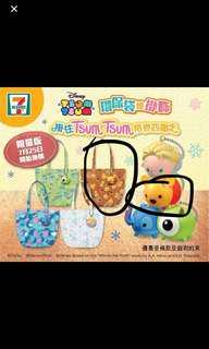 7-11 tsum pooh環保袋