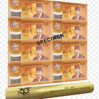 Brunei 50 8 in 1 uncut