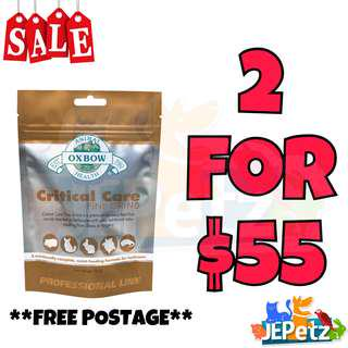 *FREE POSTAGE* Oxbow Critical Care Fine Grind - 100g