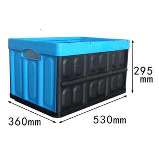 Collapsible container, storage box plastic foldable container