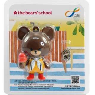 小熊學校 3D版成人八達通配飾 the Bears school Jackie octopus