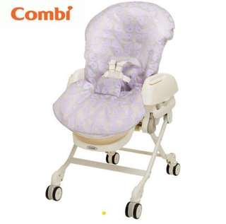 Combi High Chair 防污套