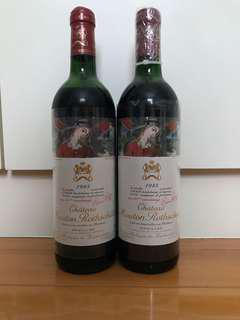 法國紅酒 Château Mouton Rothschild 1985