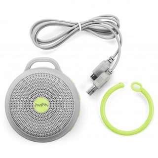 Marpac Hushh Portable Noise Machine
