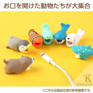 PREORDER - cute animal anti break cable protector