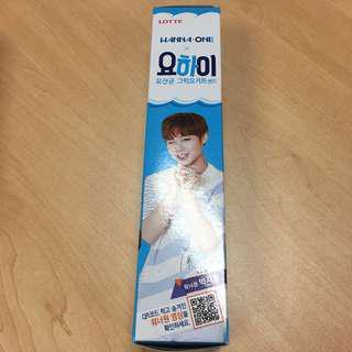 Wanna One YoHi 餅盒 朴志訓
