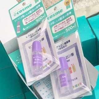 Taiyou no Aloe polymeric macromolecular Hyaluronic Acid 10ml moisturizer Japan