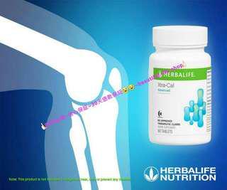只售 210 2樽Herbalife 複合鈣片