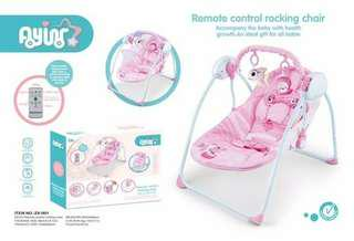 Remote control rocking chair